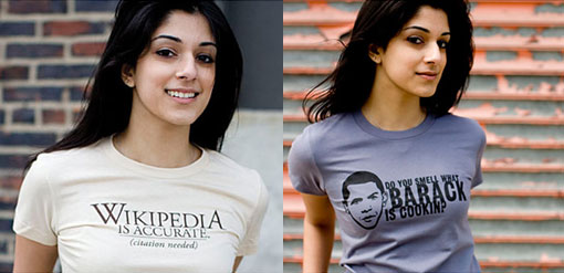 Busted Tees Pretty T-Shirt Model