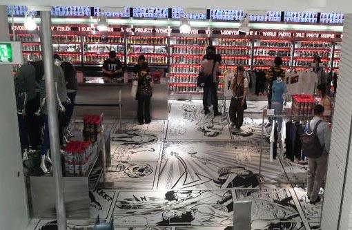 UT T-Shirt Shop in Harajuku - Tee Reviewer