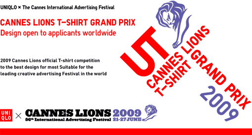 UT T-Shirt Competition
