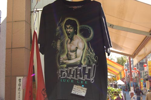 Bruce Lee T-Shirt in Chinatown