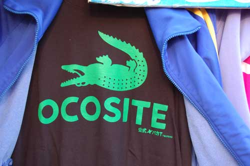 """This is of course a spoof of Lacoste. Loosely translated it means """"turn me over""""."""