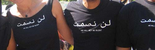We Will Not Be Silent T-Shirt at The Critical Voice