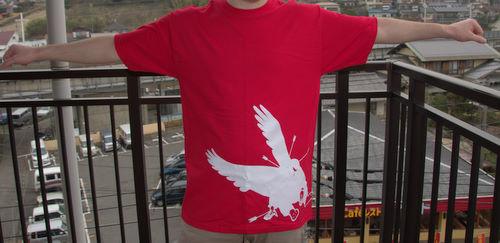 Interestingly titled 11998844 T-Shirt at ZBQ