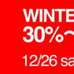 Design Tshirts Store Graniph 2010 Winter sale