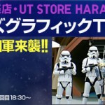 Star Wars T-Shirts at UT Harajuku