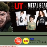 Metal Gear Solid Peace Walker T-Shirts from UT
