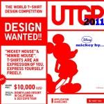 Uniqlo UT Grand Prix 2011