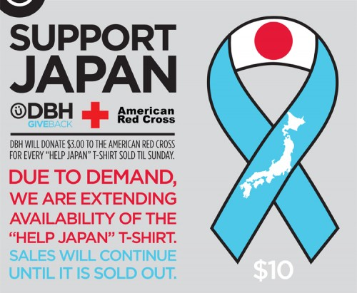 Design by Humans Support Japan