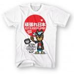 Neff x Snoop Dogg Keep Ya Head Up Japan White Tee