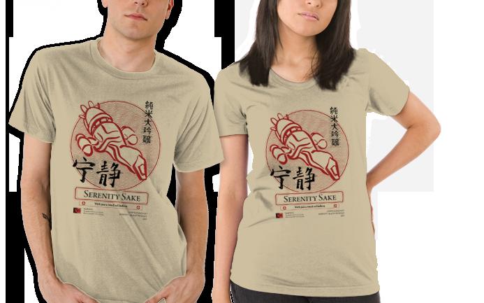 SERENITY SAKE T-Shirt