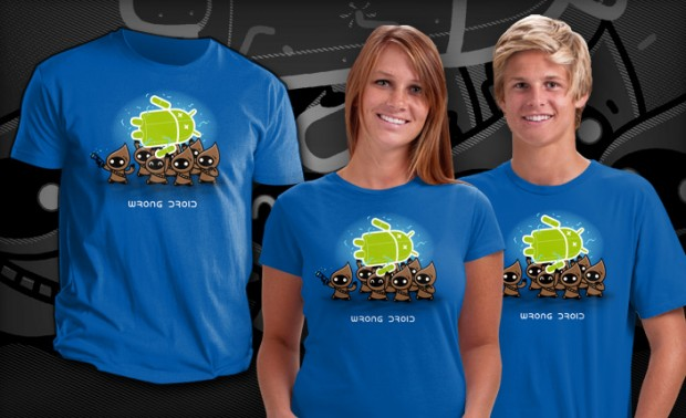Wrong Droid T-Shirt