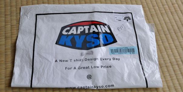 Captain-KYSO-Mailer