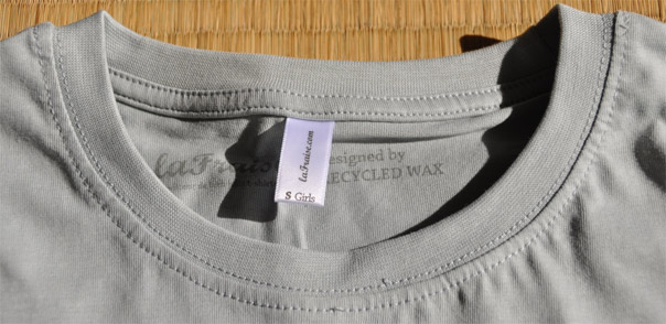 LaFraise Printed Label