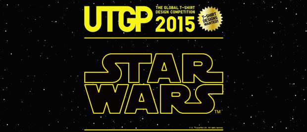 UTGP Star Wars T-Shirt Design Contest
