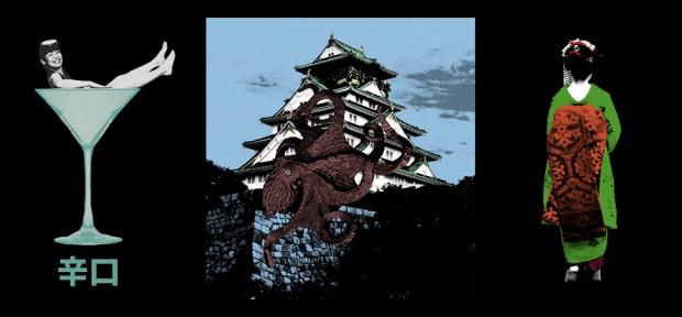 NAMA TEASE : OSAKA JAPAN