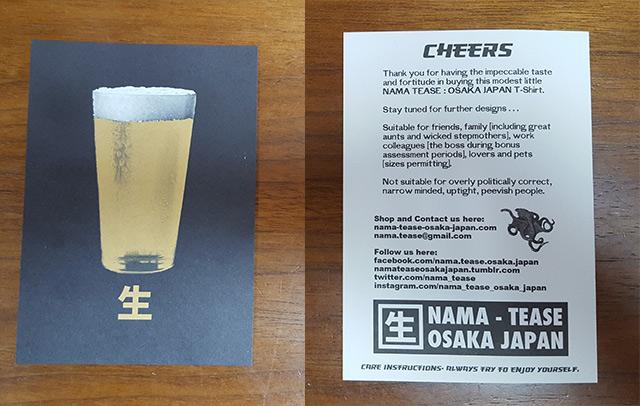 NAMA TEASE OSAKA JAPAN Card