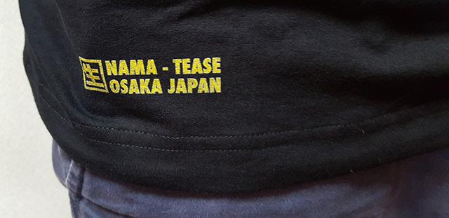 NAMA TEASE OSAKA JAPAN Logo